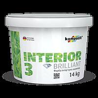 Краска интерьерная 14кг (белый) INTERIOR 3 Kompozit®