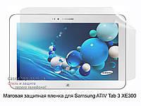 Матовая защитная пленка для Samsung ATIV Tab 3 xe300