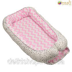 Гніздо для немовлят ТМ «Omali» рожевий зигзаг і зірки