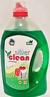 Гель для стирки Silver Clean 4,5 L Універсал