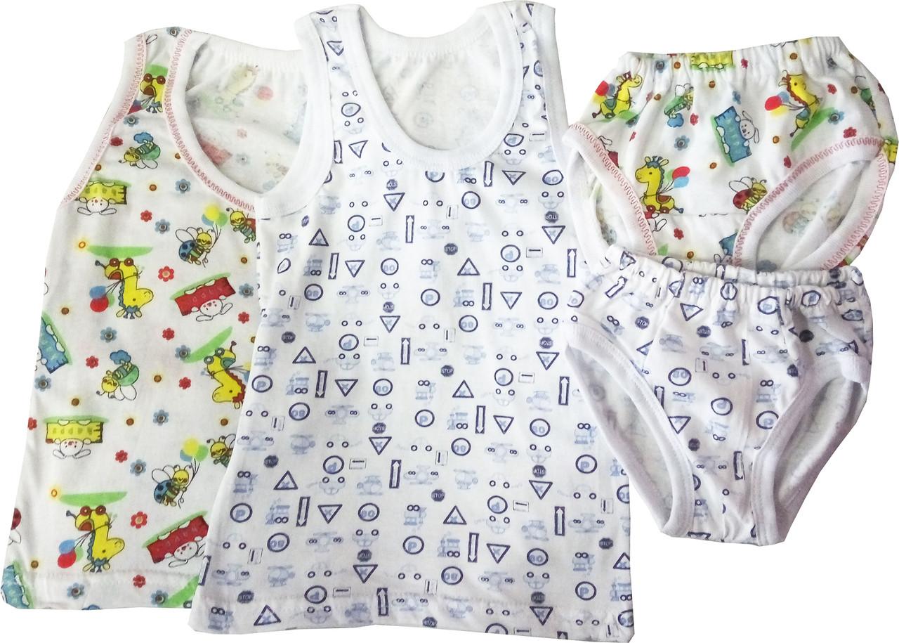Комплет детского нижнего белья, майка и трусы, мальчик и девочка, 26-34, Украина, оптом