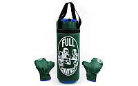 Боксерский набор детский (перчатки+мешок) L PVC UR  зеленый