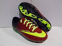 Бутсы(копы)  футбольные детские Walked Nike красные