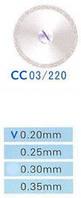 CC03/220/0.20 диски алм.двухст.