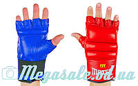 Перчатки боевые (шингарты) Full Contact Matsa 0158, кожа: 2 цвета, L/XL, фото 1