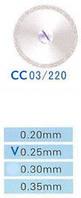 CC03/220/0.25 диски алм.двухст.