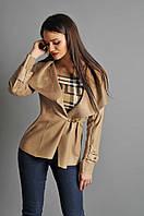 Красивая бежевая куртка из замши и кожзама