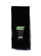 Кофе в зернах Pronto Crema 1 кг