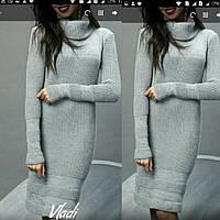 Платье плотная вязка под горло 804(два цвета)