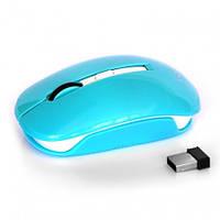 Мышь беспроводная HAVIT HV-MS980GT USB blue