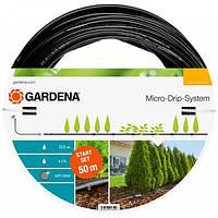 Комплект базовый для микрокапельного рядного полива Gardena 50 м