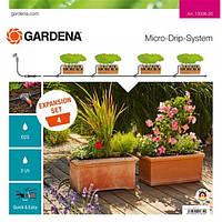 Комплект для расширения микрокапельного полива Gardena 4 горшка