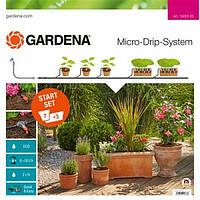 Комплект базовый для микрокапельного полива Gardena без таймера