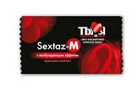 """Крем """"Sextaz-m"""" для мужчин одноразовая упаковка 1,5г #810"""