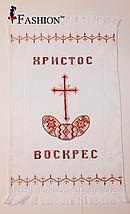 Рушник пасхальный Благословение, фото 2