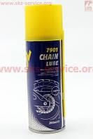Смазка для приводных цепей CHAIN LUBE аэрозоль 200ml