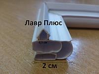Резина для холодильников магнитная по Вашим размерам ГР