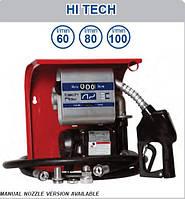 Мини АЗС для заправки дт HI-TECH 100, подача 100 л/мин