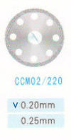 CCM02/220/0.20 диски алм.двухст.