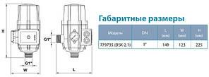 """Контроллер давления электронный 1,1 кВт d1"""" Aquatica Katran 779735, фото 2"""