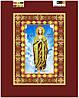 Схема для вышивки бисером Св. Мария, на холсте А5