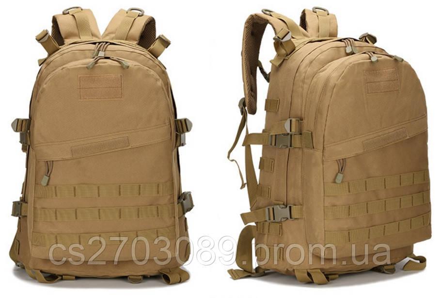 22007b231f5b Рюкзак штурмовой тактический Raid Lux, цена 1 337 грн., купить в ...