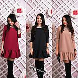 Женское стильное платье-трапеция (6 цветов), фото 2