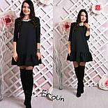 Женское стильное платье-трапеция (6 цветов), фото 5