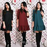 Женское стильное платье-трапеция (6 цветов), фото 8