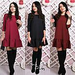 Женское стильное платье-трапеция (6 цветов), фото 10