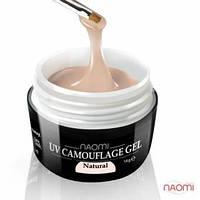 Гель Naomi камуфляжный UV Camouflage Natural натуральный, 28 г
