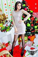 Платье с гипюровым рукавом , фото 1