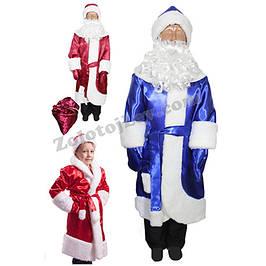 Костюмы Деда Мороза детские