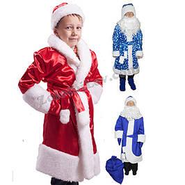 Костюмы Деда Мороза 2 -4 года