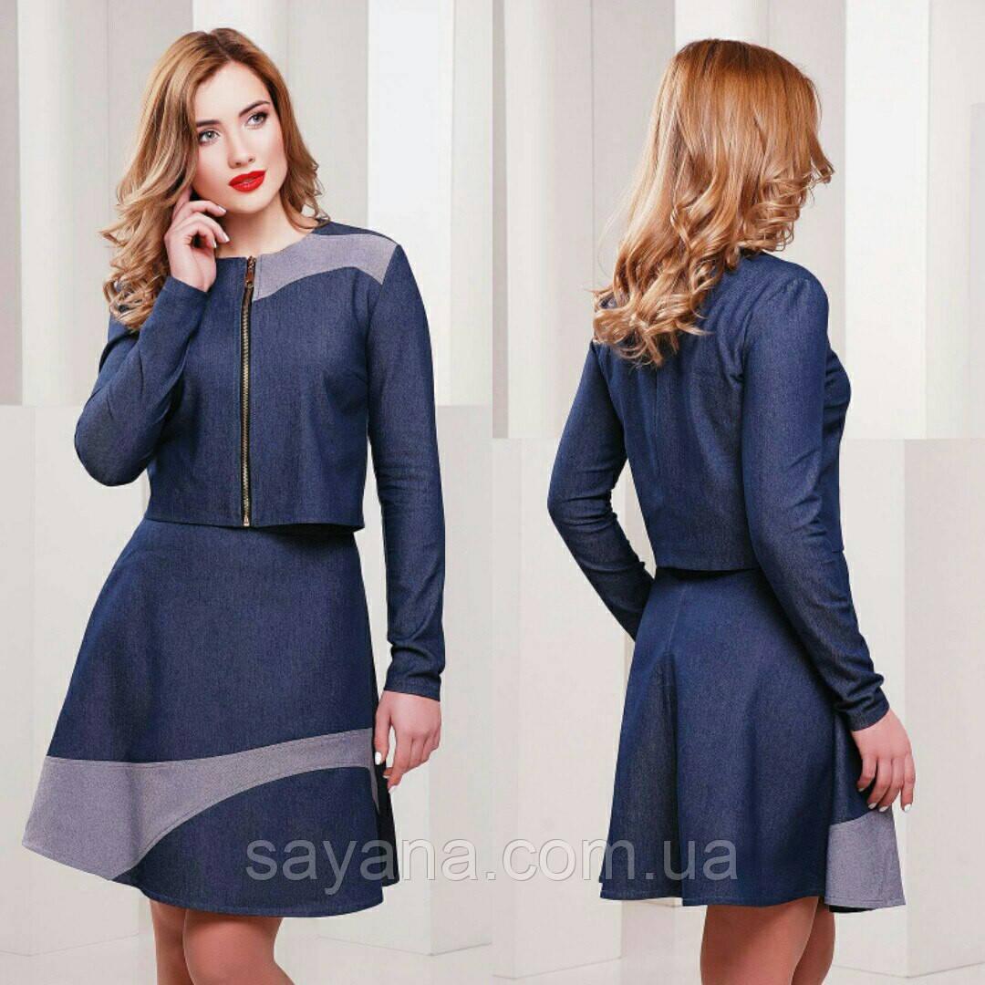 Женский комбинированный костюм: пиджак и юбка. Ор-14-0217