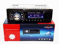 Автомагнитола Sony 2053 ISO - USB+SD+AUX+FM (4x50W), фото 1