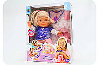 Интерактивная кукла «Мила» 5375
