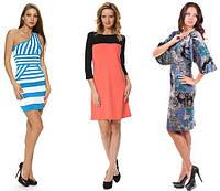 Такий різноманітний жіночий гардероб