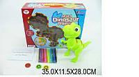 """Проектор """"Динозавр"""" 5588"""