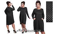 Платье женское софт ангора в мелкий горох с удлиненной спинкой размер 50-56