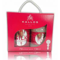 Kallos Подарунковий набір  SILK