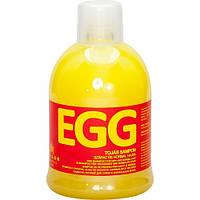 Kallos Шампунь 1000мл  Egg яєчний без дозатора для сухого і нормального волосся
