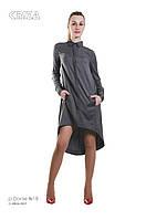 Платье женское, серое, мультисезон P-DONIE №18 XS-32