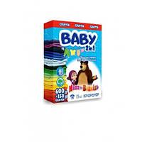 """Пральний порошок """"Baby"""" 2в1 для прання дитячого одягу 750кг (картон)"""