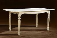 Раскладной Стол Венеция 120см (слоновая кость)