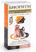 Биоритм функциональный витаминно-минеральный корм для собак малых размеров, 48 табл по 0,5 г, Веда