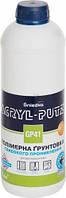 Грунтовка полімерна глибокого проникнення Acryl Putz GP41, 1л