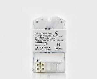 Балласт для натриевых ламп ДНАТ 70W 220V 1.0A