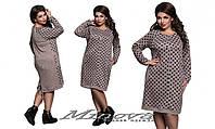 Прямое теплое женское платье софт ангора размер 50-56