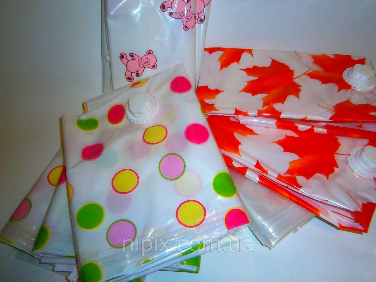 Набор вакуумных пакетов для хранения одежды Vacuum Bags 7 штук в комплекте
